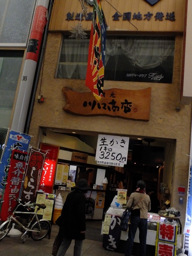 ぶらり広島の旅4_e0193247_18445121.jpg