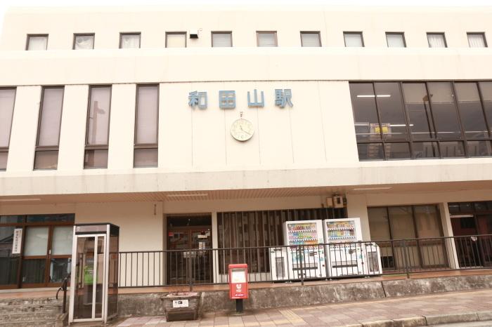 和田山駅_f0371447_08203853.jpg