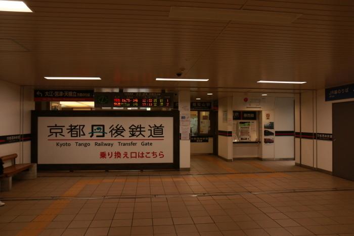 京丹後鉄道_f0371447_08451661.jpg