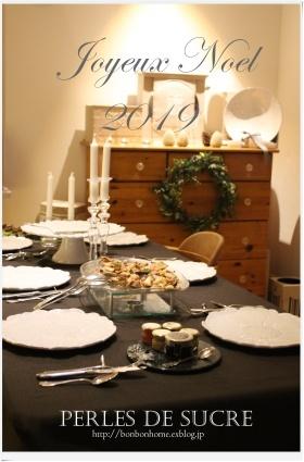 今年のクリスマスイブ_f0199750_21300291.jpg