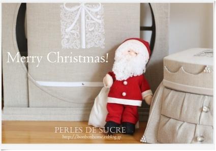 今年のクリスマスイブ_f0199750_21304664.jpg