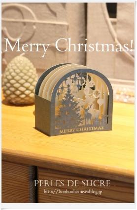 今年のクリスマスイブ_f0199750_21310598.jpg