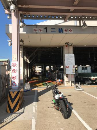 名古屋の陸運局へ〜_c0133351_14103078.jpg