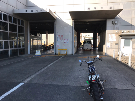 名古屋の陸運局へ〜_c0133351_16163956.jpg