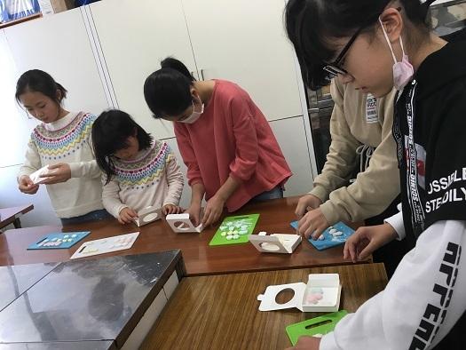花園コミュニティーセンター「和三盆体験会」_c0227958_18253396.jpg