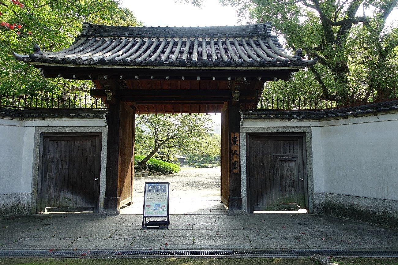 慶沢園(その2)_c0112559_08563955.jpg
