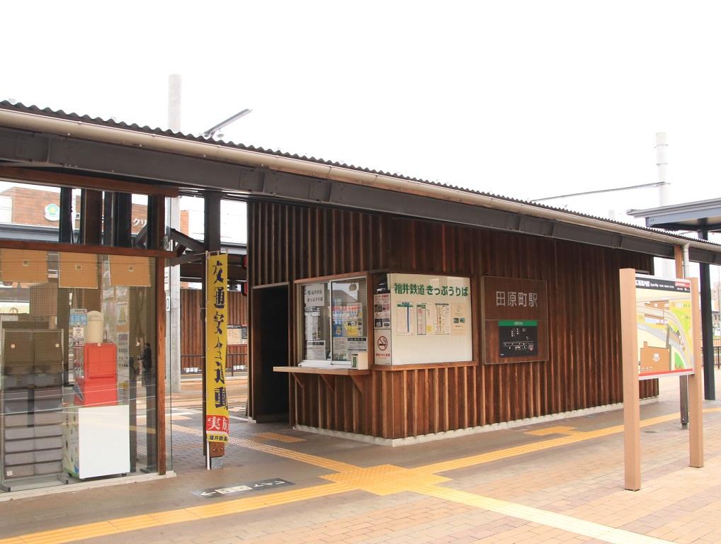 福井鉄道制覇の旅_d0202264_5414733.jpg