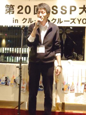 東京オフィス2019年大忘年会_e0206865_05120904.jpg