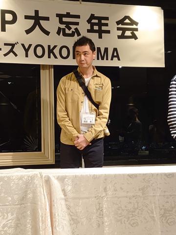 東京オフィス2019年大忘年会_e0206865_05311344.jpg