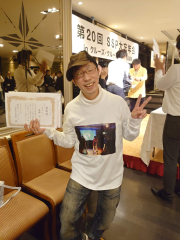 東京オフィス2019年大忘年会_e0206865_05312930.jpg