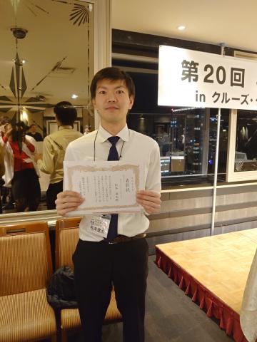 東京オフィス2019年大忘年会_e0206865_05351632.jpg