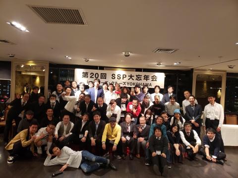 東京オフィス2019年大忘年会_e0206865_05382387.jpg