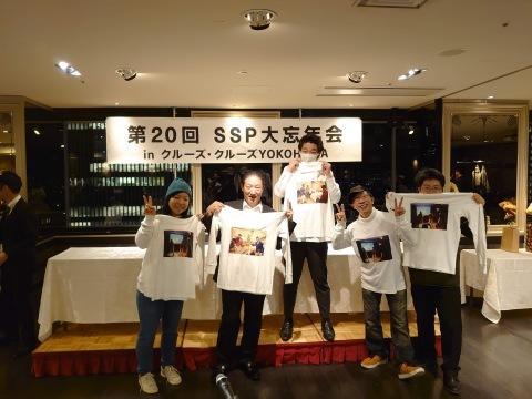 東京オフィス2019年大忘年会_e0206865_05533161.jpeg