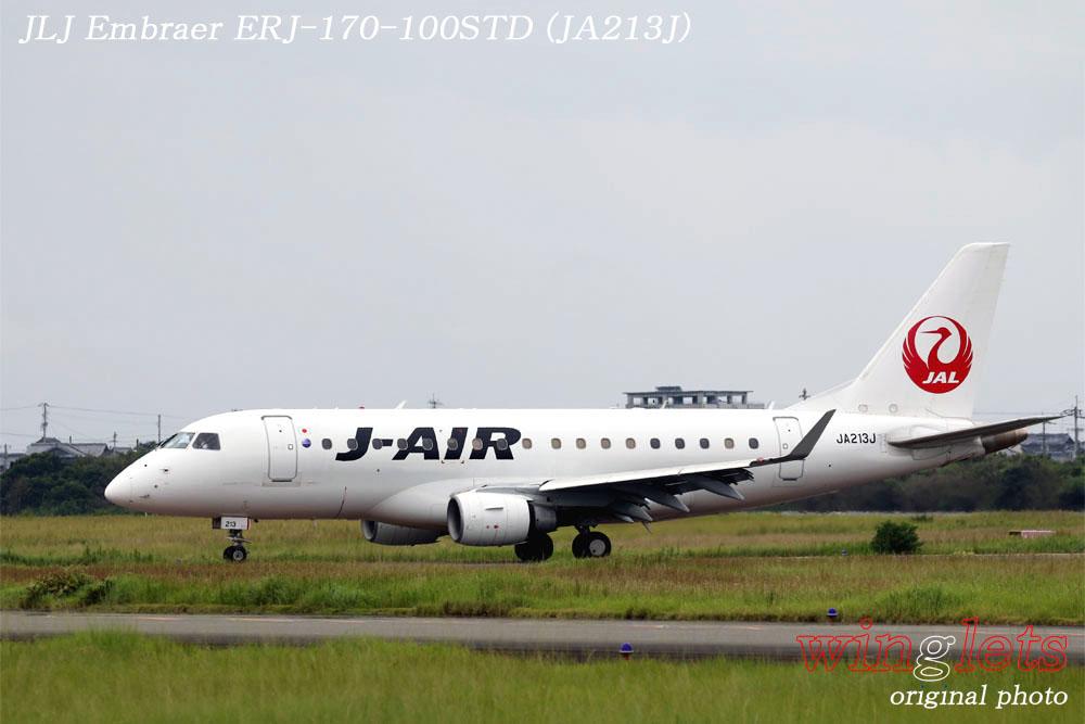 '19年 高知空港レポート ・・・ JLJ/JA213J_f0352866_21102215.jpg