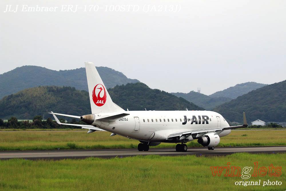 '19年 高知空港レポート ・・・ JLJ/JA213J_f0352866_21103670.jpg