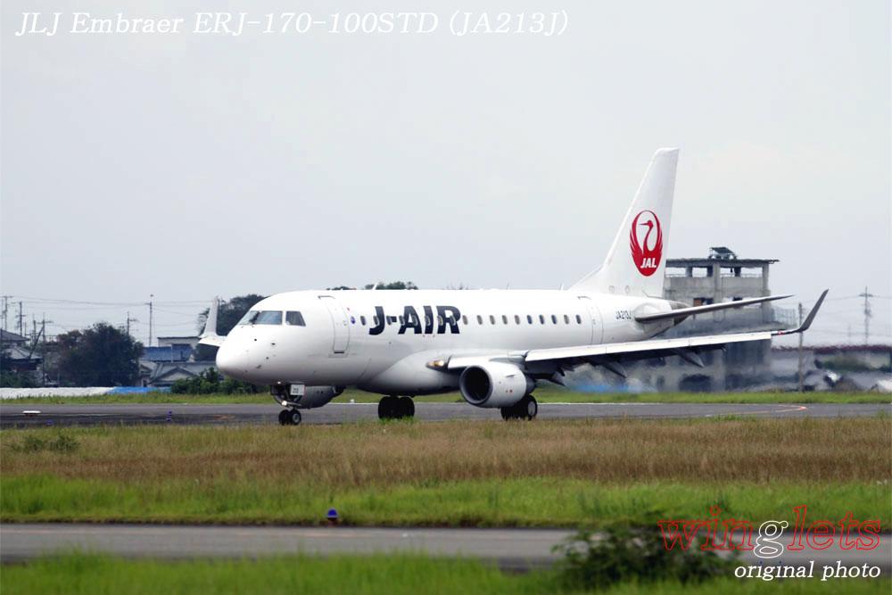 '19年 高知空港レポート ・・・ JLJ/JA213J_f0352866_211052.jpg
