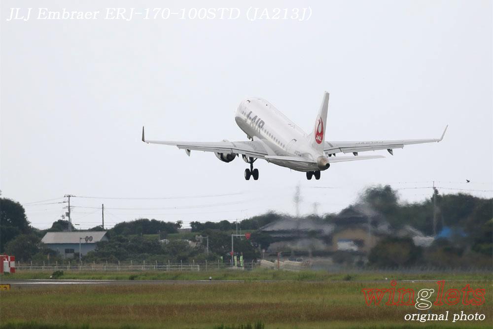 '19年 高知空港レポート ・・・ JLJ/JA213J_f0352866_2111226.jpg