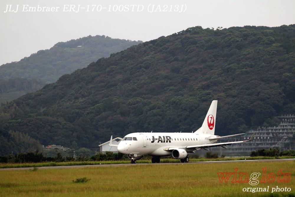 '19年 高知空港レポート ・・・ JLJ/JA213J_f0352866_2111537.jpg