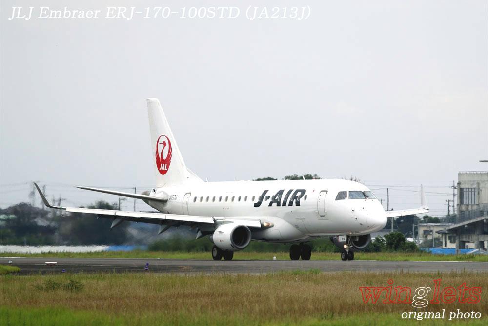 '19年 高知空港レポート ・・・ JLJ/JA213J_f0352866_2194392.jpg
