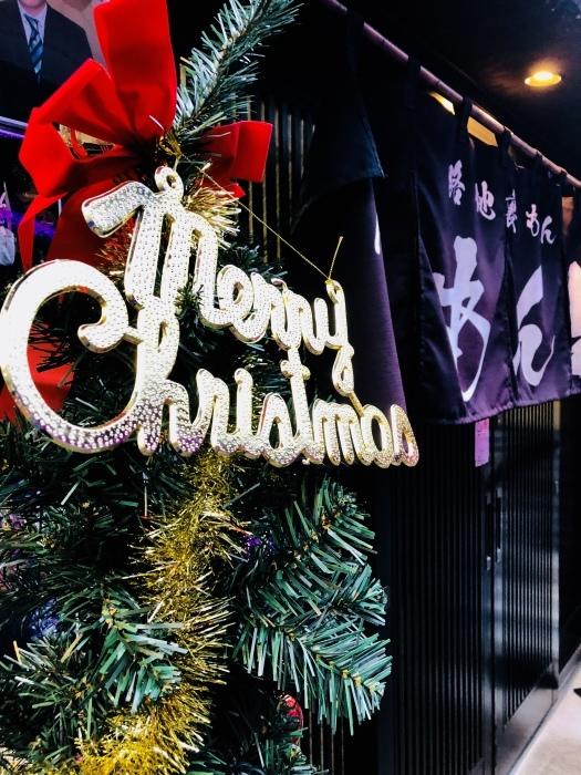 勘違いのクリスマスとか_d0105967_23454925.jpeg