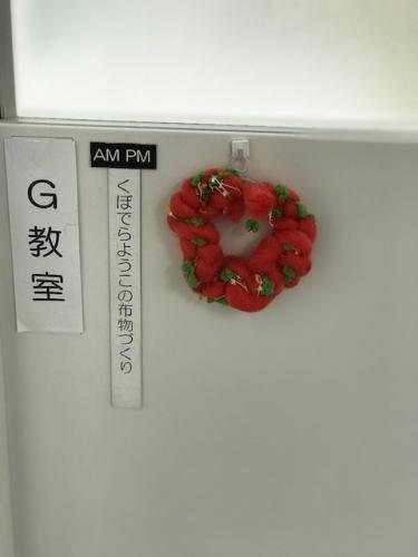 横浜校 11月、12月のソーイング講座_d0091671_07094686.jpg