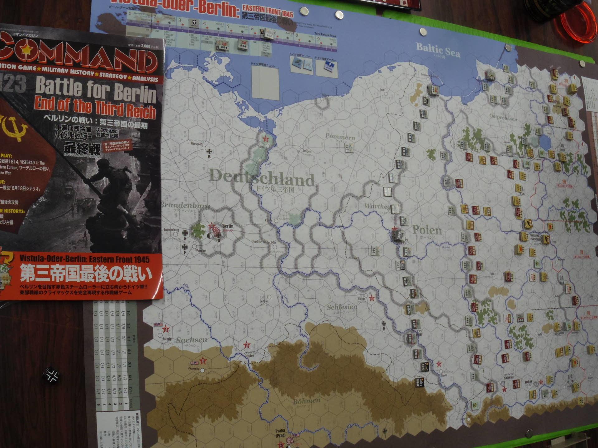 2019.07.27(土)第361回定例会の様子の様子その3...コマンドマガジン123号 第三帝国最後の戦い Vistula-Oder-Berlin: Eastern Front 1945_b0173672_14591274.jpg