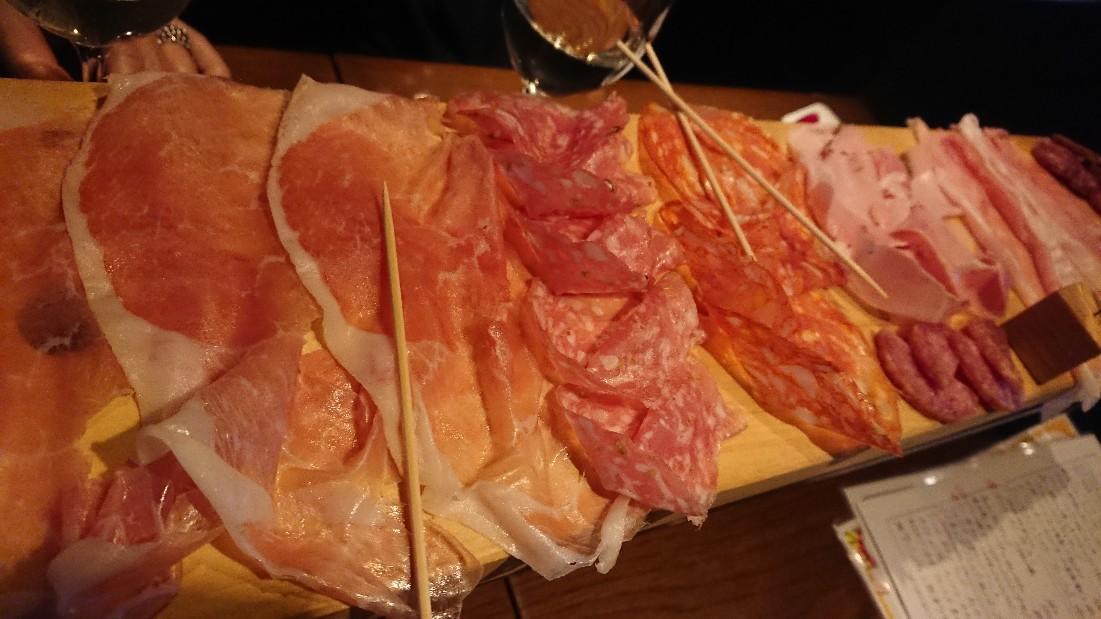 生ハム屋さんは一品料理も美味しかった☺️  @渋谷  Petalo_e0212073_14585359.jpg
