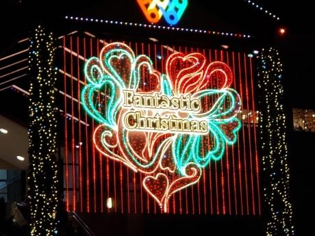 Christmas in YOKOHAMA_a0168274_21392617.jpg