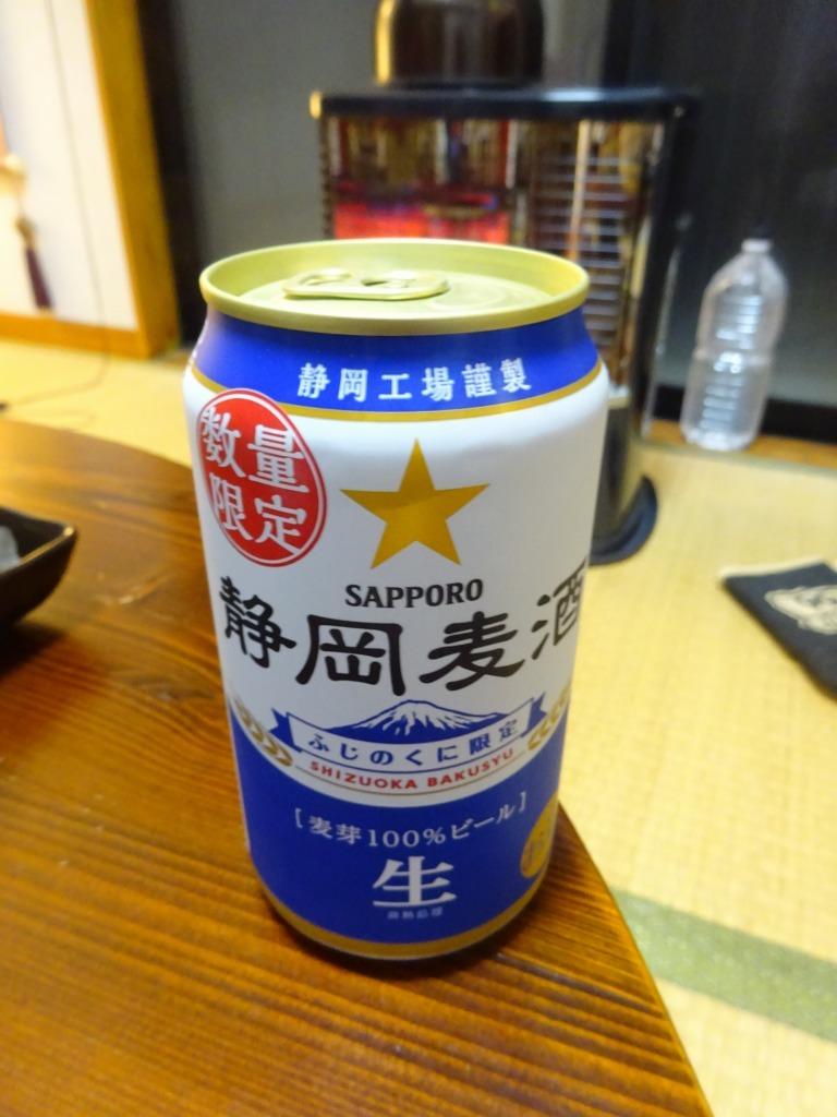 家で飲んだ一番搾り以外のビール 2019!_d0061678_11170482.jpg
