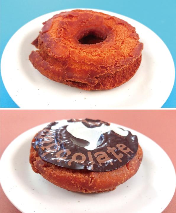 【エキナカベーカリー】KINOKUNIYA Bakery「ファッションドーナツ」「グレーズドーナツ」など【ザックザク】_d0272182_11172663.jpg