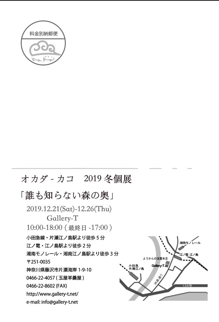 個展5日目_e0078187_23500756.jpg