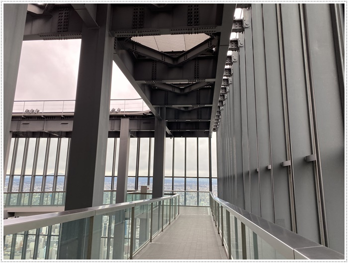 愛知県(名古屋周辺)でのお出かけ その4 ミッドランドスクエア42階の展望台へ 正真正銘のお上りさんで~す(*≧m≦*)ププッ (11月28日)_b0175688_00261730.jpg