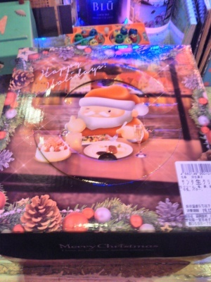 メリークリスマス♪_a0124393_13383717.jpg