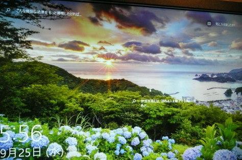 2019年12月25日 沖縄中学同級からお歳暮  その3_d0249595_07454056.jpg