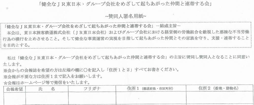 2019年12月26日 沖縄中学同級からお歳暮  その4_d0249595_18103384.jpg