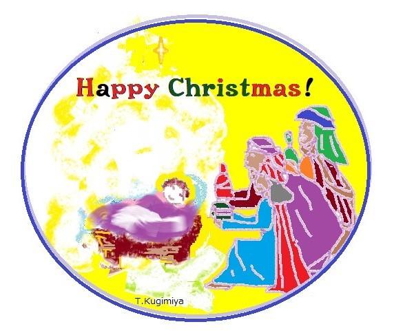 No.373 星に導かれて/毎日がクリスマス_c0265111_01591445.jpg