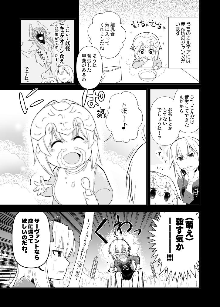 【宣伝】C97新刊!_e0073917_23185610.jpg