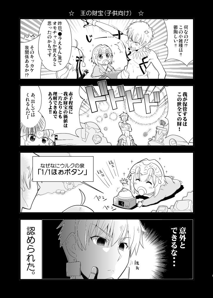 【宣伝】C97新刊!_e0073917_23190435.jpg
