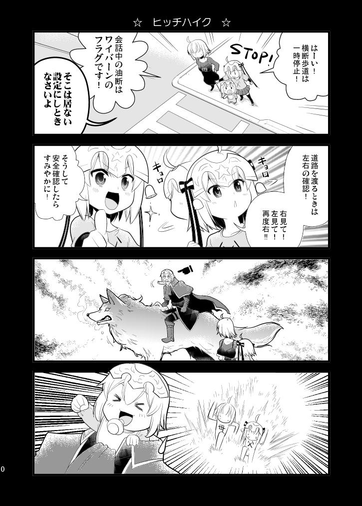【宣伝】C97新刊!_e0073917_23191762.jpg