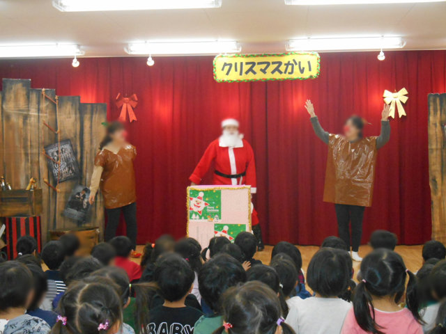 クリスマス会_e0148419_10265192.jpg