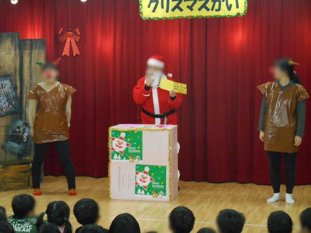 クリスマス会_e0148419_10271632.jpg