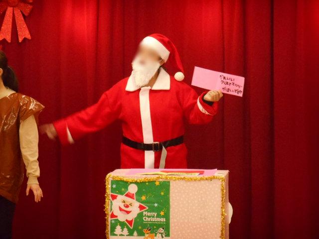 クリスマス会_e0148419_10273590.jpg
