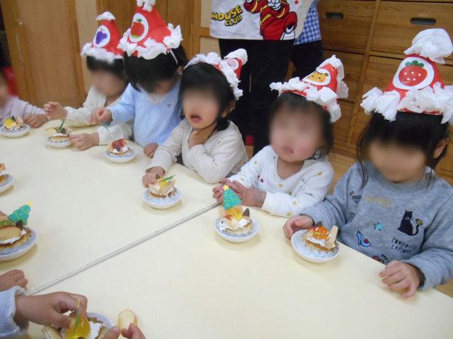 クリスマス会_e0148419_10444347.jpg