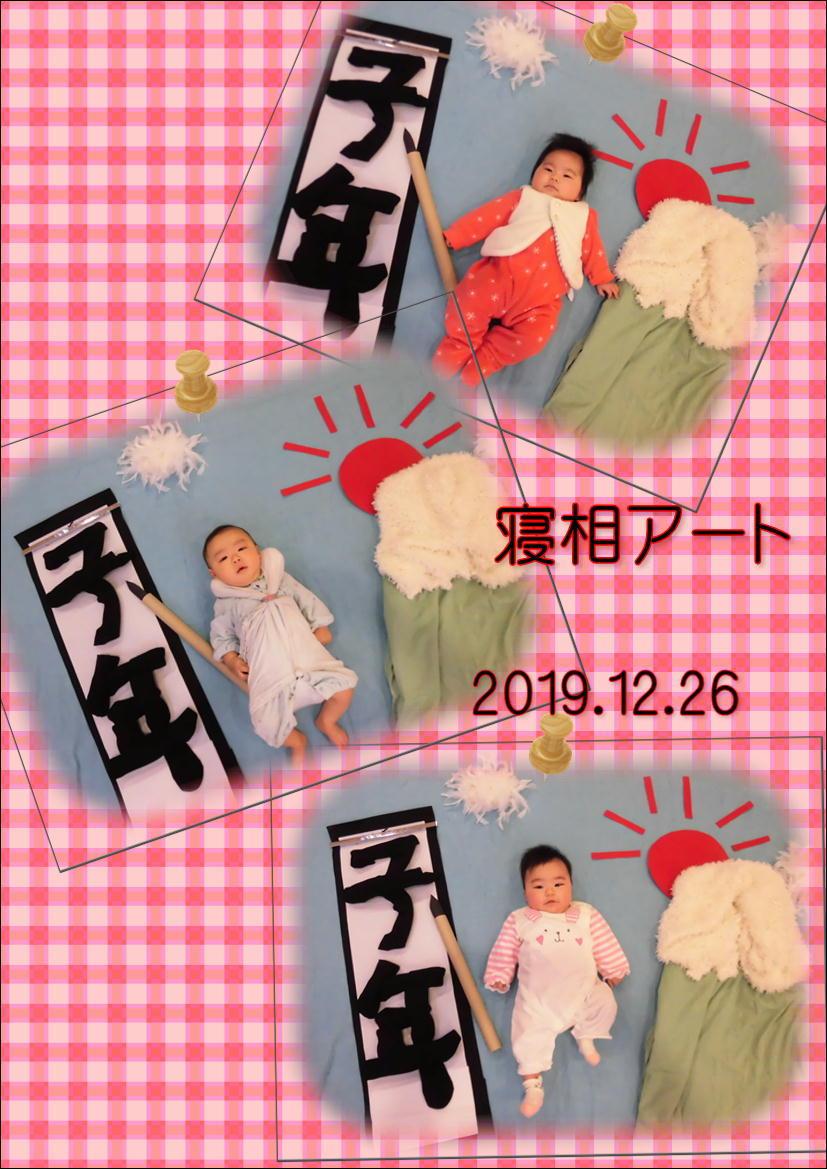 2019.12.26ベビーマッサージ教室_b0251421_15212376.jpg