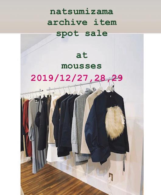 "NATSUMI ZAMA \""archive spot sale\"" 27日より_f0170424_21282935.jpg"