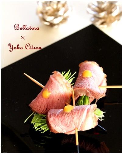 鴨のロース和風仕立て  お節料理レシピ公開_c0141025_15284324.jpg