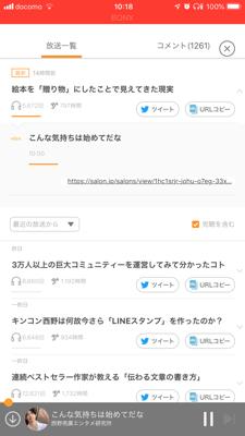 番外編_a0135326_10194201.jpg