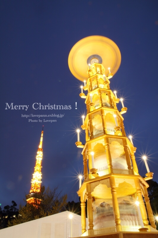 クリスマスマーケット_c0136926_16570958.jpeg
