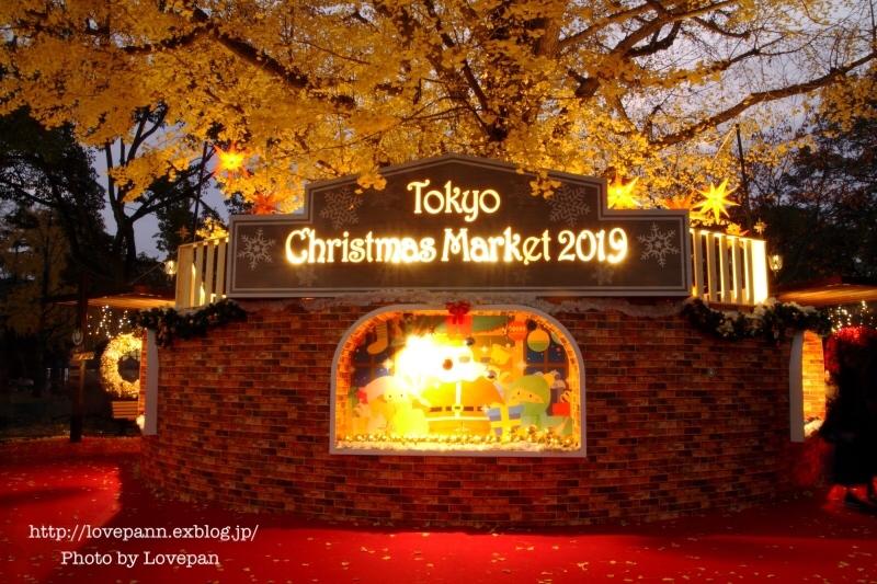 クリスマスマーケット_c0136926_20261076.jpeg