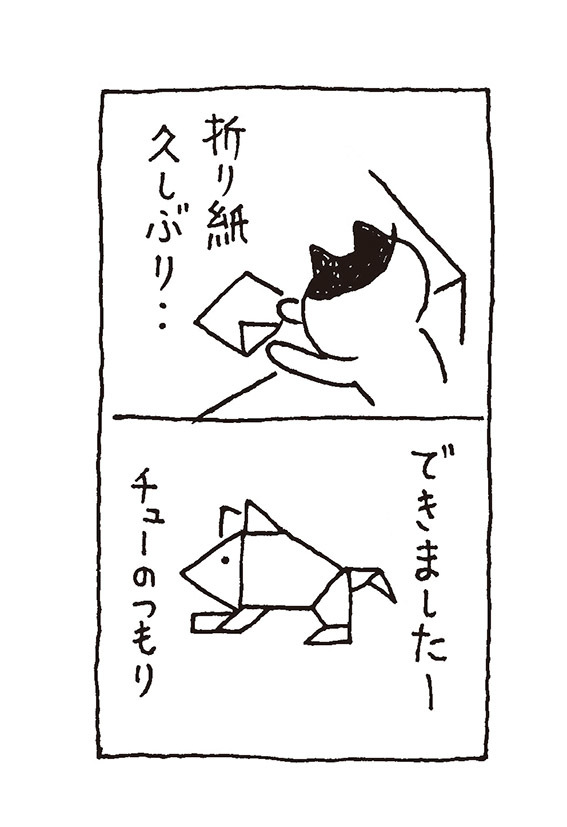 Nyanda~な日々:68_a0249132_13563343.jpg